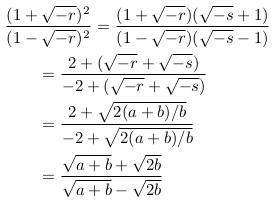 \begin{align*}  &\frac{(1+\sqrt{-r})^{2}}{(1-\sqrt{-r})^{2}} = \frac{(1+\sqrt{-r})(\sqrt{-s}+1)}{(1-\sqrt{-r})(\sqrt{-s}-1)}\\  &\qquad = \frac{2+(\sqrt{-r}+\sqrt{-s})}{-2+(\sqrt{-r}+\sqrt{-s})}\\  &\qquad = \frac{2+\sqrt{2(a+b)/b}}{-2+\sqrt{2(a+b)/b}}\\  &\qquad = \frac{\sqrt{a+b}+\sqrt{2b}}{\sqrt{a+b}-\sqrt{2b}} \end{align*}