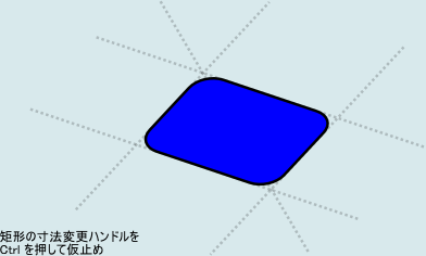 An example image